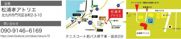 sakurasaku_map